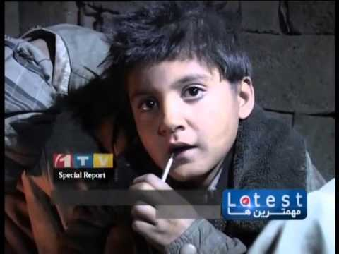 A Drug Addicted Afghan family - Special report by Wali Aryan خانواده معتاد