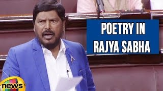 Ramdas Athawale Poetry In Rajya Sabha 2018, Humorous Speech On Political Parties | Mango News - MANGONEWS