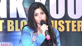 Megha Akash Speech at #LIE Movie Success Meet - Nithiin, Arjun | Hanu Raghavapudi - 14REELS