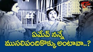 Suryakantham Telugu Movie Comedy Scenes Back To Back | NavvulaTV - NAVVULATV