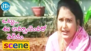 Ottu Ee Ammayi Evaro Teledu Movie Scenes - LB Sri Ram Fires On Aditya Om || Monika - IDREAMMOVIES
