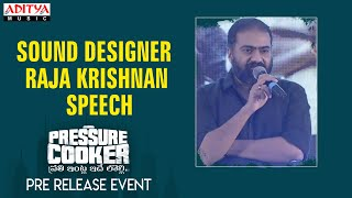 Sound Designer Raja Krishnan Speech  @ Pressure Cooker Movie Pre Release Event - ADITYAMUSIC