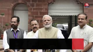 संसद सत्रः अटके पड़े हैं मोदी सरकार के लाए ये 40 बिल - AAJTAKTV