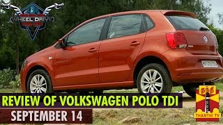 "234 Wheels Drive On 14-09-2014 ""Review Of Volkswagen Polo – TDI"" – Thanthi tv Show"