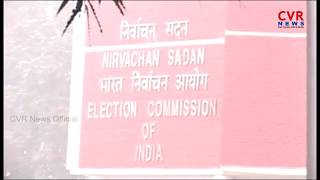 ఎలక్షన్ కమిషన్ స్పందన l Election Commission Rejects Allegations Of EVM Tampering l CVR NEWS - CVRNEWSOFFICIAL