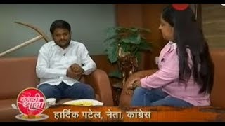 Chunavi Thali: In Conversation with Hardik Patel, Leader, Congress - ZEENEWS