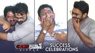 Jawaan Movie Success Celebrations | Sai Dharam Tej | Mehreen | TFPC - TFPC