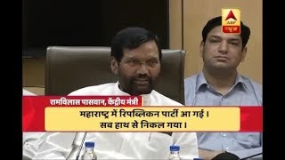 Rahul Gandhi had lunch with Dalits due to their voting rights: Ram Vilas Paswan - ABPNEWSTV