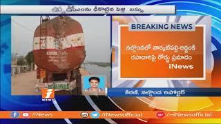 Marriage Bus Collides With Parked DCM at Narketpally Addanki Highway | 20 Wounded | iNews - INEWS