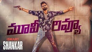 iSmart Shankar Movie Review || Ram Pothineni || Puri Jagannadh || IndiaGlitz Telugu - IGTELUGU