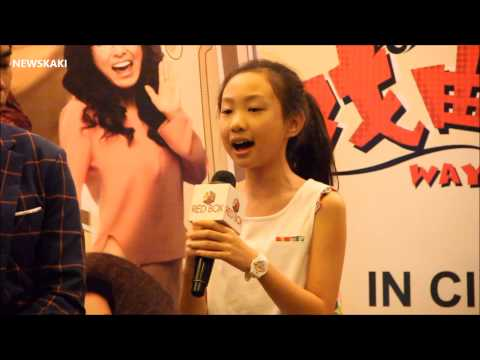 陈纬恬示范潮州唱戏 - 电影《戏曲小子》马来西亚记者会