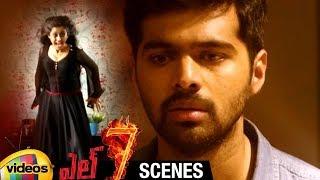 Adith Arun rushes to save Pooja Jhaveri   L7 Telugu Movie Scenes   Mango Videos - MANGOVIDEOS