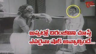 చిరంజీవిని చూసి నూతన్ ప్రసాద్ ఎందుకు షాక్ అవుతున్నాడు..? | Comedy Scenes Back to Back | TeluguOne - TELUGUONE