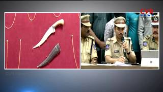 Chain Snatching at LB Nagar | Arrested 3 Members By Hyderabad Police | CVR NEWS - CVRNEWSOFFICIAL
