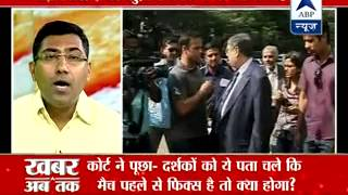 Address conflict of interest between BCCI, IPL: SC to Srini - ABPNEWSTV