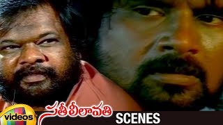 Sunitha Varma Attacked by Goons | Sathi Leelavathi Telugu Movie Scenes | Anjali | Mango Videos - MANGOVIDEOS