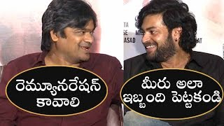 Varun Tej Fun With Director Harish Shankar | Valmiki Interview - TFPC