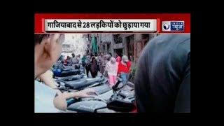 गाजियाबाद के इंदिरापुरम इलाके के दो फ्लैट से 28 लड़कियों को रेस्क्यू कराया गया - ITVNEWSINDIA