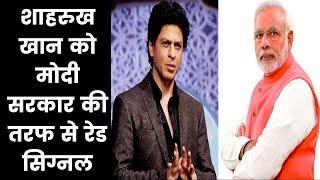शाहरुख खान को डॉक्टरेट की उपाधि लेने से सरकार ने रोका; Shahrukh khan Jamia Millia Islamia university - ITVNEWSINDIA