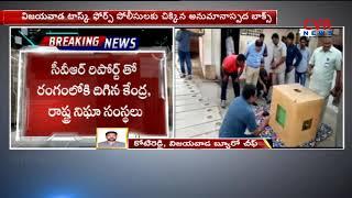 CVR Effect : Central and State Govt High Alert over Radium Box | Vijayawada | CVR News - CVRNEWSOFFICIAL