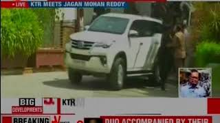 "Jagan Reddy meets KCR's son, says ""Great Friends"" of Andhra Pradesh - NEWSXLIVE"