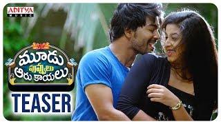 Moodu Puvvulu Aaru Kayalu Teaser     Arjun Yagith, Sowmya    Ramaswamy - ADITYAMUSIC