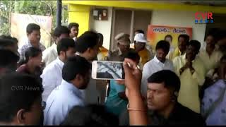 Minister Nara Lokesh Visits MLA Kidari Family | CVR News - CVRNEWSOFFICIAL