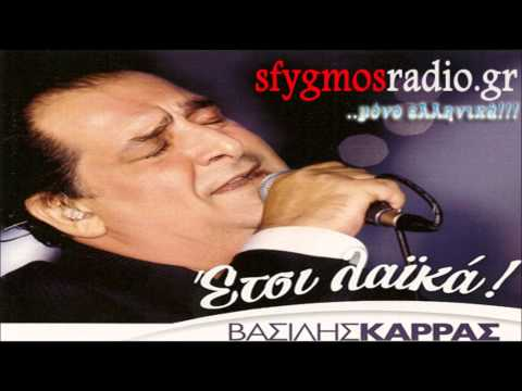 Spasta | Official Cd Rip  - Vasilis Karras 2012 *New Album*