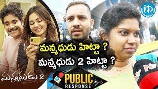 Manmadhudu 2 Movie Public Response | Manmadhudu 2 Review | Nagarjuna | Rakul Preet - IDREAMMOVIES