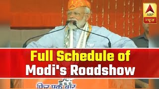 Full schedule of Modi's major roadshow in Varanasi today - ABPNEWSTV