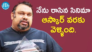 Minugurulu Movie Script was shortlisted to Oscar Library - Mahesh Kathi | Celebrity Buzz With iDream - IDREAMMOVIES
