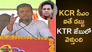 Rahul Gandhi Says KCR Diluted Tribal Rights Law | Rahul Gandhi Speech at Bhoopalpally | Mango News - MANGONEWS