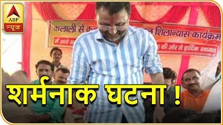 Panchnama: Nishikant Dubey lauds party worker after he washes BJP MP's feet with water and - ABPNEWSTV