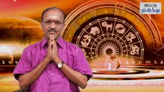 Weekly Tamil Horoscope From 05/01/2017 to 11/01/2017 | Tamil The Hindu