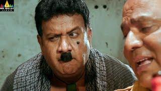 Gullu Dada Comedy Scene | Maa Ka Laadla 2019 Latest Hyderabadi Movie Scenes | Sri Balaji Video - SRIBALAJIMOVIES