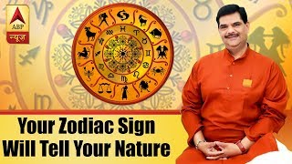 GuruJi With Pawan Sinha: Your zodiac sign will tell your nature - ABPNEWSTV