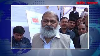 video : कैबिनेट मंत्री अनिल विज ने साधा बीएसपी-लोसुपा गठबंधन पर निशाना