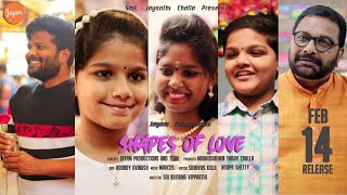 SHAPES OF LOVE | Latest Telugu Short Film | Short Film 2020 | JAYAM Productions - YOUTUBE