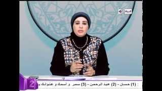 بالفيديو.. نادية عمارة توضح حالات يجوز فيها الخروج من الصلاة