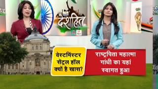 Deshhit: BJP President Amit Shah attacks Congress over 'Hindu terrorism' remark - ZEENEWS