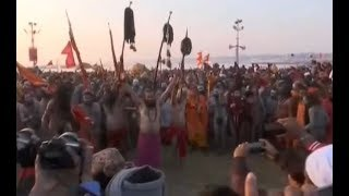 Ardh Kumbh Mela 2019 begins with Mahanirvani Akhada taking the first dip in the Ganges - TIMESOFINDIACHANNEL
