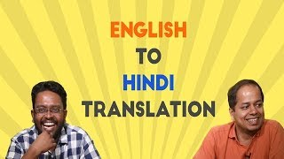 English to Hindi translation | How good is your Hindi? - ZOOMDEKHO