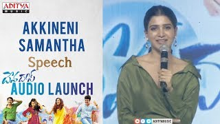 Akkineni  Samantha Speech @ Devadas Audio Launch || Akkineni Nagarjuna, Nani - ADITYAMUSIC