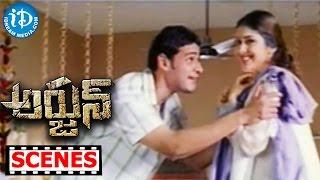 Arjun Movie Scenes - Mahesh Babu Parents Fix Marriage To Keerthi Reddy   Shriya Saran - IDREAMMOVIES