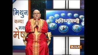 Bhavishyavani | 26th April, 2018 ( Full ) - INDIATV