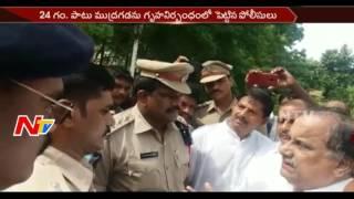 Police House Arrests Mudragada Padmanabham in Kirlampudi || Padayatra || Kapu Reservations || NTV - NTVTELUGUHD