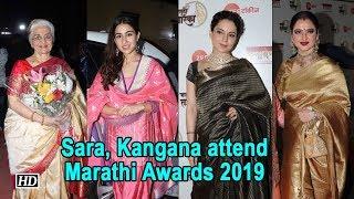 Sara Ali Khan, Kangana Ranaut attend Marathi Awards 2019 - IANSLIVE