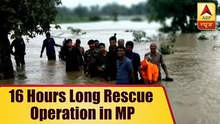 Madhya Pradesh: Farmers get trapped due to flood, watch 16 hours long rescue operation - ABPNEWSTV