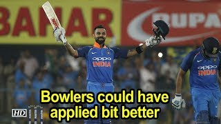 India Vs WI | 1st ODI | Bowlers could have applied bit better, says Kohli - IANSINDIA
