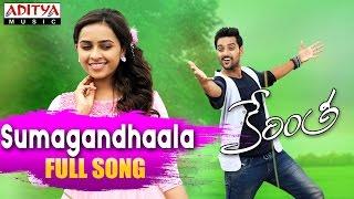 Sumagandhaala Full Song || Kerintha Movie Songs || Sumanth Aswin, Sri Divya - ADITYAMUSIC